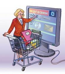 Реальная виртуальная торговля
