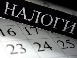 Министерство финансов пересмотрит сроки налоговых каникул, виды деятельности для патента и условия перехода на УСН