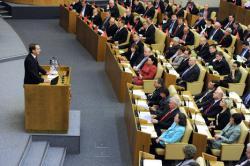 Госдума приняла на рассмотрение новый законодательный проект по улучшению налогового климата для ИП