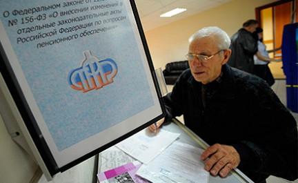 Доплата работающего пенсионера