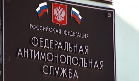 ФАС рассказала, какие продукты, по обращениям россиян, подорожали в связи с эмбарго Подробнее: http://www.rosbalt.ru/main/2014/08/27/1308661.html