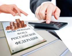 Платить взносы за себя, даже после достижения пенсионного возраста, ИП все-таки обязан!