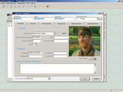 "Программа кадрового учета ""Мини-кадры"" (скриншот)"