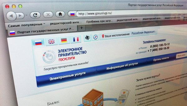 Российских ИП обяжут перевести все регистрационные документы в электронный вид!