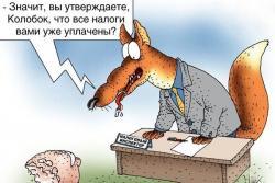 При применении УСН резидент РФ не сможет зачесть налоги, уплаченные в другой стране, если в ней нет аналогичного спецрежима