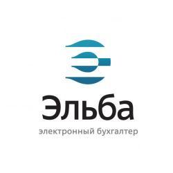 Электронный бухгалтер «Эльба» онлайн