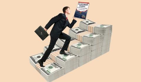 Порядок вычета суммы взносов из налогов ИП на упрощенке