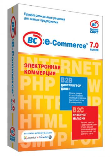BC:e-Commerce Light скачать программу