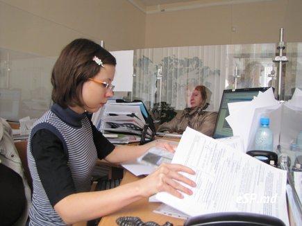 Какие документы нужны ИП для оформления пенсии?