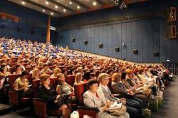 Детали проведения Всероссийской деловой конференции «Защита интересов бизнеса»