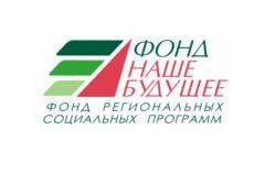 Лукойл и Фонд «Наше будущее» способствуют развитию российского малого бизнеса