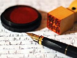 Правила публикации материалов на проекте BizGuru.ru