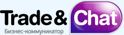 Trade & Chat - сервис для эффективного бизнеса