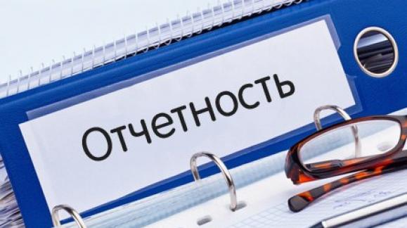 Пенсионный фонд ждет отчетов от работодателей за 1 полугодие