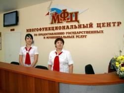 Список документов для отправки в налоговую через МФЦ расширен в 24 субъектах РФ