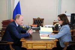 Министерство экономического развития РФ подготовило пилотный проект по предоставлению налоговых льгот малому бизнесу в регионах