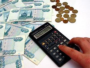 ИП и СМБ в 2013 году облегчили налоговую нагрузку за счет введения льгот для пенсионеров и плательщиков алиментов