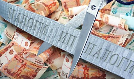 Государственная дума РФ вынесла на рассмотрение закон об освобождении вновь зарегистрированных ИП и СМБ от налогов