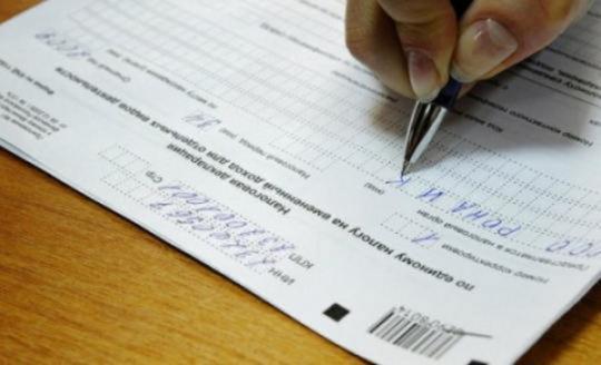 С 4 июля 2013 года в России действуют новые требования и формы регистрации СМБ, ИП и фермерских хозяйств