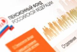 ПФ России обеспокоен финансовым будущим ИП