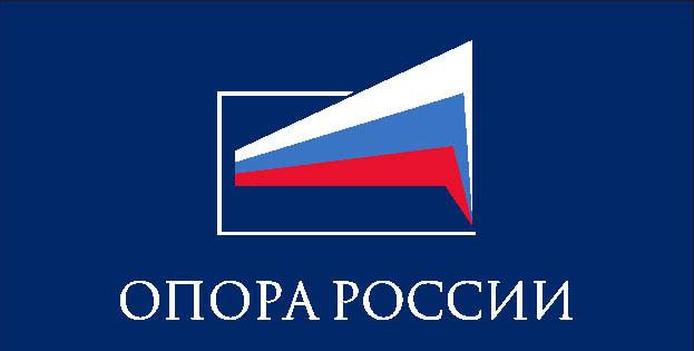Акцию «Опоры России», направленную против роста страховых взносов ИП в ПФ, уже поддержало 130 000 «индивидуалов»!