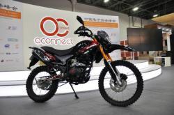 Китайский гигант электронной коммерции OSell открыл шоурум в Москве