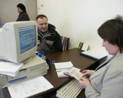 В Севастополе и АР Крым начался прием первых взносов ИП в ПФ России