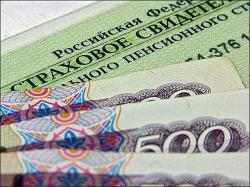 Президент РФ утвердил законопроект о снижении страховых взносов ИП в ПФ России