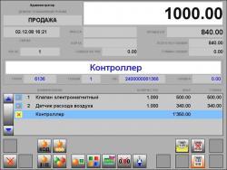 Шрих-М: РМК 6.0 - программа управления кассой скачать