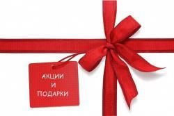 Подарочный сертификат, как решение проблемы выбора