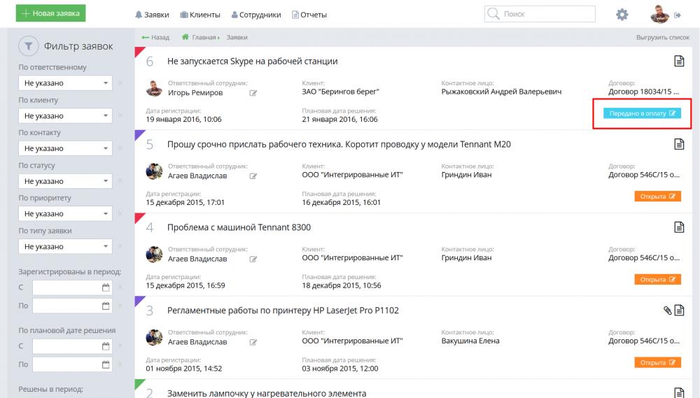 Okdesk. Единое Helpdesk и CRM решение для сервисных компаний