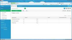 Небо - онлайн-бухгалтерия скачать программу