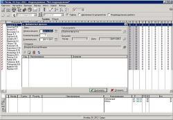 «Стиль» - Оникс v.4.40 скачать программу